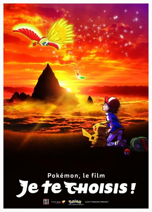 Affiche pokemon je te choisis critique avec du recul avitique